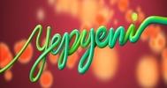 Yepyeni