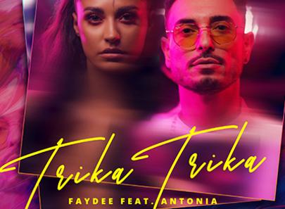 """""""Trika Trika"""" Rüzgarı Şimdi Türkiye'de!"""